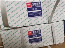 优势供应玉柴发动机配件,玉柴活塞J3600-1004001/一套6个批发与售/玉柴活塞J3600-1004001
