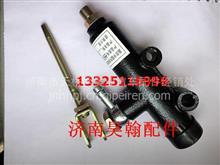 中国重汽豪运离合器总泵 豪运老款离合器总泵 主缸储油壶/NZ9525230108