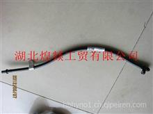 5258898适用于福田康明斯ISF2.8发动机配件机油标尺管5258898 /5258898
