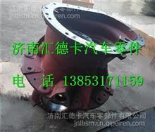 DZ90129320127陕汽汉德425轻量化主减速器壳/DZ90129320127