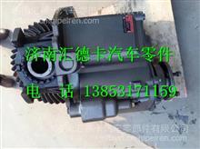 AC71603200507美驰中桥主减速器总成中桥驱动装置(I=4.3,XSΦ180)/AC71603200507