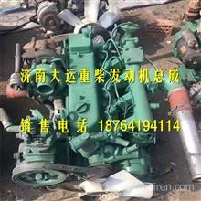 锡柴4102发动机总成  拆车锡柴4102发动机总成