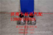 一汽解放新J6臥鋪氣支撐桿支架/7000235-B27
