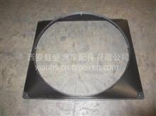 陕汽德龙F3000天然气牵引车风扇护风罩/DZ95259536064