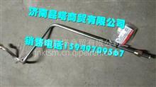 1H7YL35F45X1A-3506502A柳汽乘龙第一空气管总成/ 1H7YL35F45X1A-3506502A