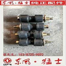 供应东风猛士军车配件 EQ2050系列 传动轴悬置支架橡胶垫及小件/22C21-01226/22C21-01227/01224