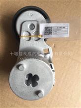 D5010224457东风雷诺国五发电机皮带涨紧轮/D5010224457