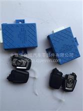 3660110-C6100东风天龙旗舰驾驶室中控锁带钥匙接收信号器/3660110-C6100