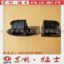 供应东风猛士军车配件 EQ2050越野车系列 横向稳定橡胶衬套总成/29C21-06039