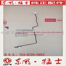 供应东风猛士军车配件 EQ2050越野车系列 全车制动管路定做/EQ2050