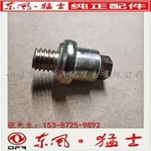 供应东风猛士军车配件 EQ2050越野车系列 蓄电池电瓶螺栓/37HM-004