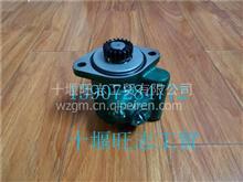 YC4FA120-33转向叶片泵FQ100-3407100多利卡F11E5-3407100/FQ100-3407100