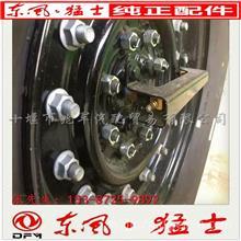 供应东风猛士军车配件 EQ2050越野车系列 对开式钢圈总成(K5-011)/3101C24-001/K5-011