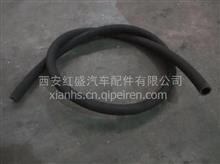陕汽德龙F3000天然气牵引车膨胀水箱橡胶软管/DZ1643840011