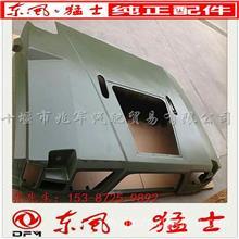 东风猛士军车配件 EQ2050越野车系列 发动机罩 引擎盖总成/84C21-02010