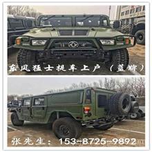 东风猛士EQ2050系列 东风军车配件报价 越野车销售/EQ2050