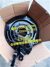 87083092.00  重汽豪沃轻卡 自动臂制动器总成及散件/87083092.00