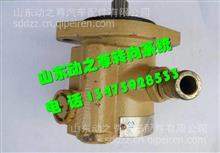 3406010-KC500东风风神EQ4H发动机方向机转向助力泵/ 3406010-KC500