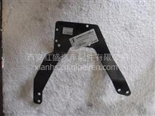 陕汽德龙F3000天然气牵引车油门踏板支架/DZ9100570102
