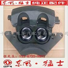 东风猛士装甲防护型突击车 EQ2060系列 CSK131前制动分泵卡钳总成/3501310J-C48C00/3501315J-C48C0