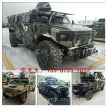 东风猛士配件装甲防护型突击车 EQ2050 EQ2060系列CSK131 181报价/CSK131/CSK141/CSK181