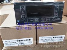 宇通海格金龙金旅客车配件校车公交车配件 空调控制面板/ 原厂正品配件