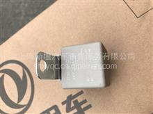 东风天龙 天锦 玻璃升降器继电器(五插继电器)总成/3735095-C0101