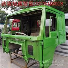 中国重汽豪沃驾驶室壳体 重汽豪沃驾驶室配件 车架厂家供应/中国重汽豪沃驾驶室壳体