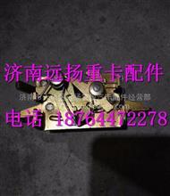 陕汽德龙新M3000新款驾驶室面罩锁总成/DZ15221114130