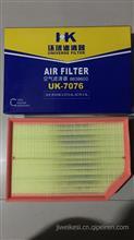 环球空气滤清器UK-7076/沃尔沃XC90-2.5T-3.0L/XC70-2.5L/8638600/C33194
