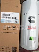 康明斯弗列加FF63013油水分离器大头欧曼GTL福康发动机柴油滤芯/6396765