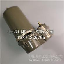 东风某事原装轮胎中央充放气泵总成/980278-00