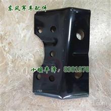 18C-01011东风军车配件EQ240/EQ2082分动箱悬置支架分动器/18C-01011