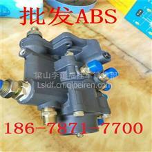 低价出售挂车ABS防抱死系统 ABS继动阀 控制式继动阀/1