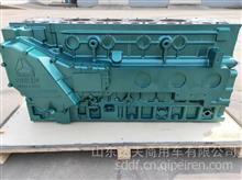 中国重汽WD615大马力发动机中缸体 原厂配件/重汽中缸机 重汽短机