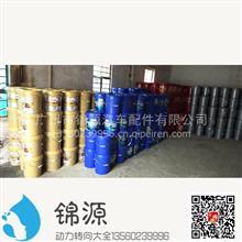 东风原装雷诺发动机油/DFQH-L30-20W50