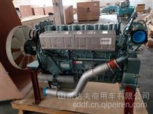 供应中国重汽矿车发动机WD615.47 订货号HW47110706/HW47090601