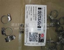 适配进口康明斯QSB/QSC/QSL/QSK/QSX/QSZ柴油发动机配件/空气燃料控制器柱塞3020739