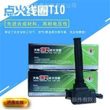 VG1092080190重汽T10天然气发动机点火线圈/VG1092080190