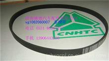 VG1062060007重汽发动机豪沃金王子336马力皮带/VG1062060016 VG1062060017