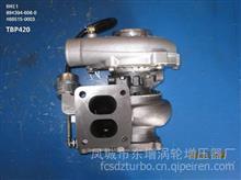 東GTD增6HE1發動機TBP420增壓器894394-608-0;/TBP420增壓器 466515-0003