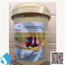 东风原装长里程发动机油/DFRH-L40-20W50
