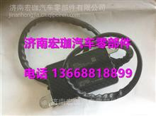 5WK97103   A2C9384300001康明斯氮氧传感器/5WK97103   A2C9384300001