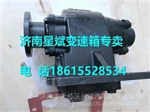 东风变速箱取力器/4205F85E3-010AS