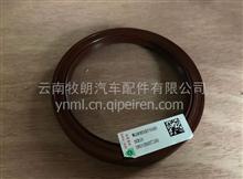 中国重汽亲人豪沃、70矿车变速箱输出轴油封/AZ90003070105