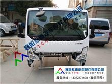 天津东风凯普特 EV350 | N300 新能源驾驶室空壳总成配件厂家销售/5000012|14-H02211