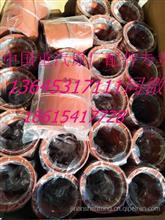 重汽豪沃中冷器胶管 /豪沃中冷器管/HOWO中冷器胶管WG9725530516/WG9725530516