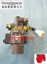 欧曼etx gtl油箱装换电磁阀1116136680001/1116136680001