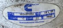 适用于20SI系列3604473RX发电机/3604473