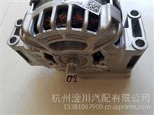 VOLVO品牌博世配件 S80XC90XC60 6缸发电机/VOLVO 沃尔沃全车配件